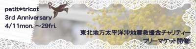 d0194217_16443864.jpg