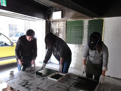 黒板塗料教室!_e0039922_22255299.jpg