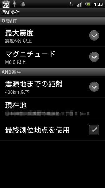e0153022_022552.jpg