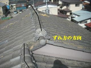 f0031037_20434066.jpg