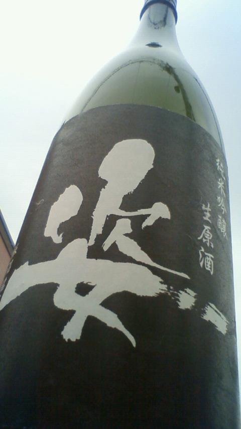 【日本酒】 姿 純米吟醸 生原酒 Black Impact 22BY_e0173738_10114935.jpg