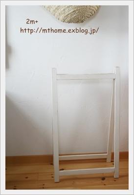 f0176839_1535688.jpg