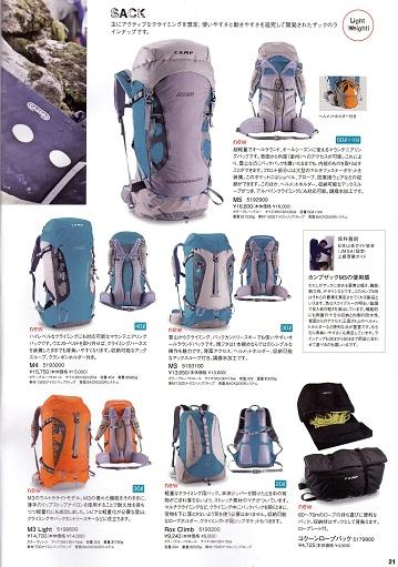 2011カタログ_a0150951_221843.jpg