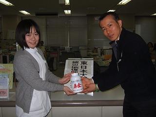 東日本大震災への募金_b0059154_17572957.jpg