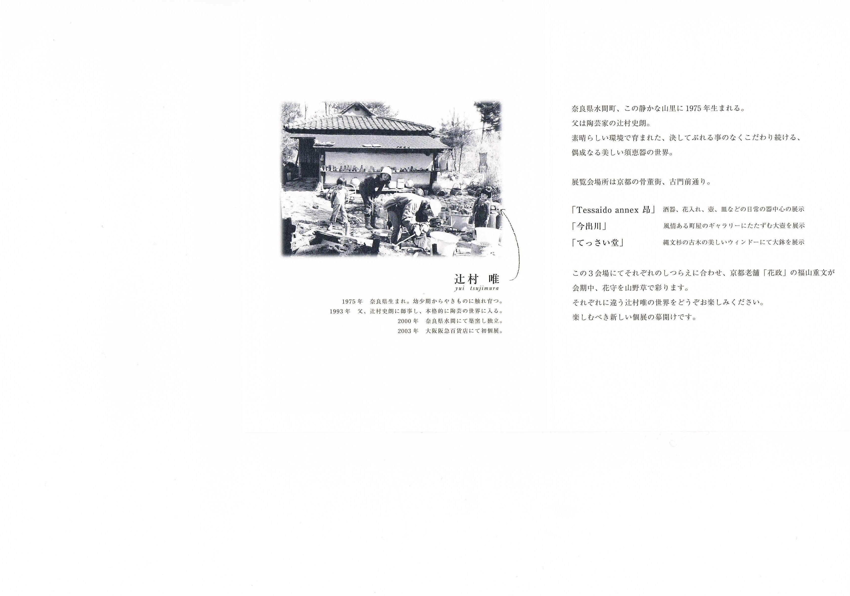 f0172672_052943.jpg