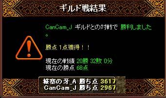 b0194887_15124734.jpg