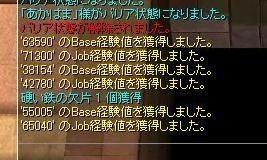 f0051791_2036112.jpg