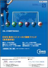 b0095299_1161248.jpg