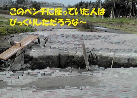 f0121712_1452320.jpg