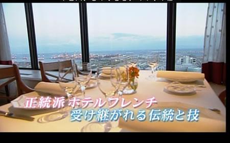 LIFE~夢のカタチ~ポートピアホテル30周年特別メニュー_d0063218_1218222.jpg