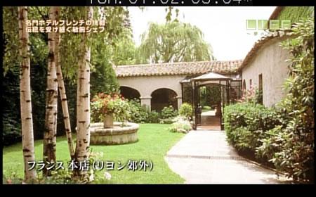 LIFE~夢のカタチ~ポートピアホテル30周年特別メニュー_d0063218_12243826.jpg