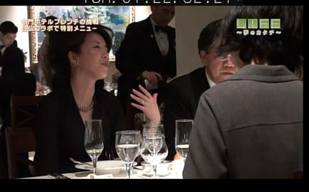 LIFE~夢のカタチ~ポートピアホテル30周年特別メニュー_d0063218_1246243.jpg