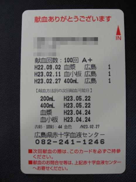 a0033733_19221229.jpg