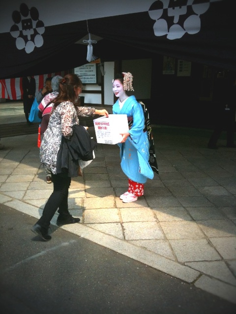 春の京都へ ~~ 前半編 ~~_a0060141_144476.jpg