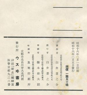 b0081843_19573661.jpg
