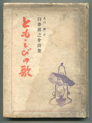 b0081843_19575264.jpg