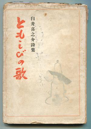 b0081843_19581619.jpg