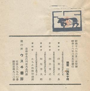 b0081843_1958541.jpg