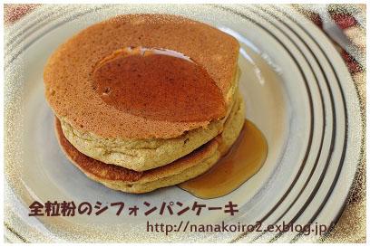 「シフォンパンケーキ写真フリー」の画像検索結果