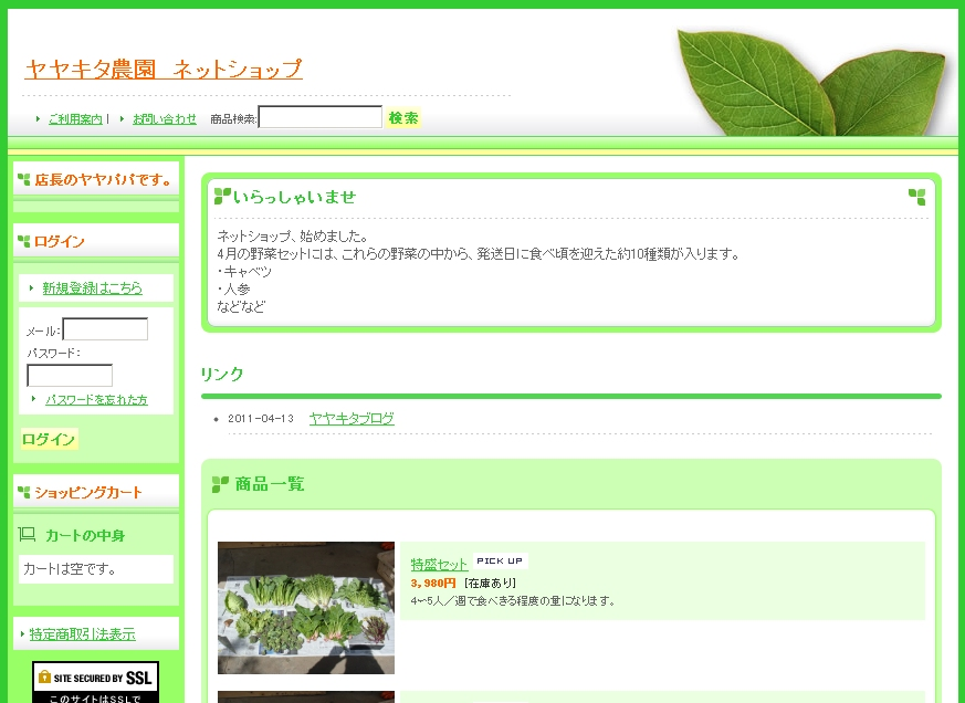 c0074157_20575230.jpg