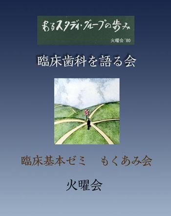 f0103459_17413577.jpg
