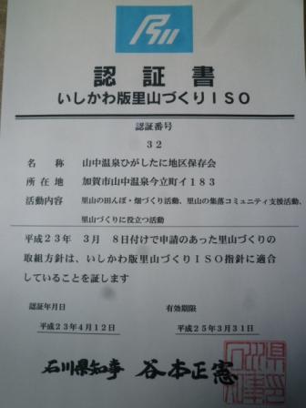 f0186361_11574572.jpg