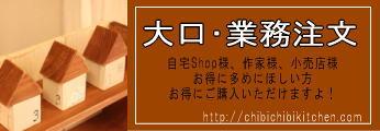 f0187471_10493390.jpg