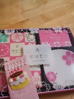 日本香堂の「桜はじめ」で癒される_d0169072_2112382.jpg