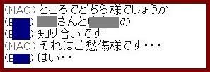 b0096491_845194.jpg