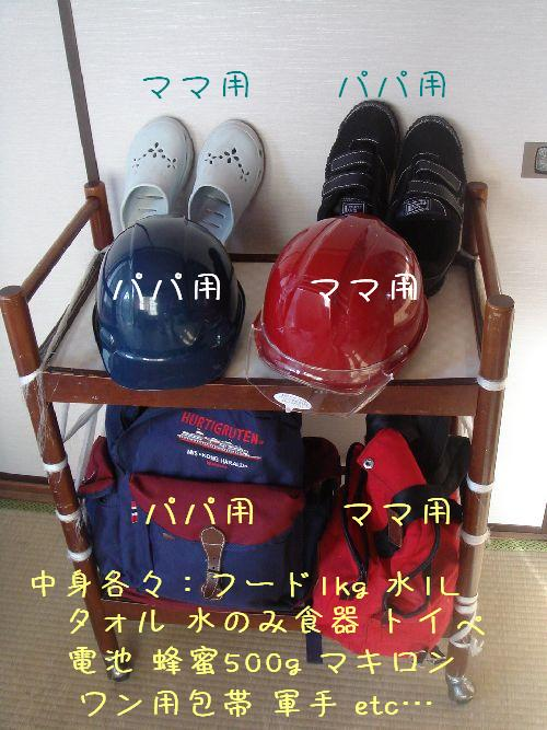 b0101991_21284019.jpg