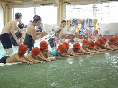 水泳教室_c0184994_9322013.jpg
