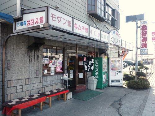 桜舞い上がる道を_b0058796_153471.jpg