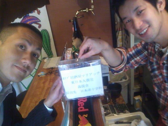 店長のニコニコブログ!_b0127002_2314752.jpg