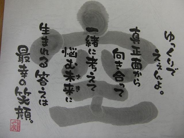 a0060806_15461889.jpg