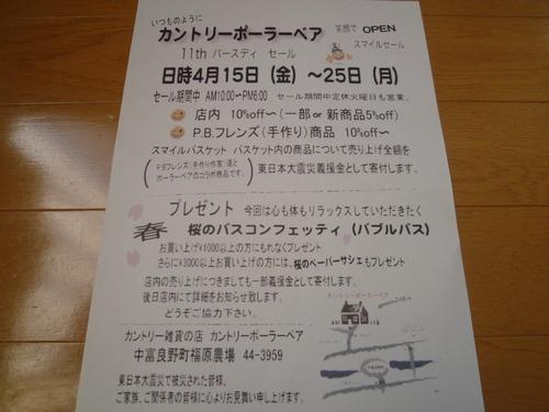 b0213711_2291175.jpg