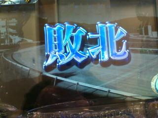 b0020017_17113149.jpg