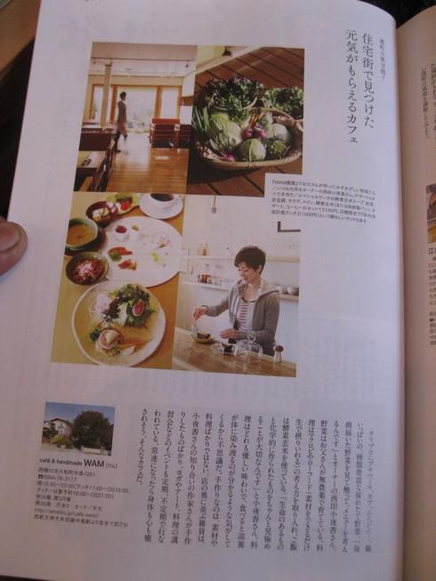 福岡、柳川「WAM」へ~~_a0125419_100286.jpg