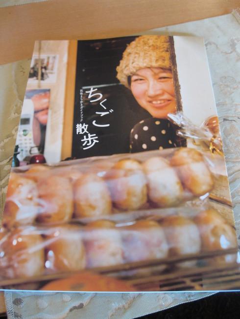 福岡、柳川「WAM」へ~~_a0125419_9593424.jpg