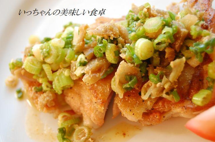 食べるラー油でピリ辛蟹ふりかけ_d0104926_517222.jpg