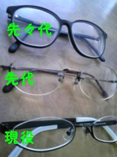 見えない不安・視力_f0148927_10333369.jpg