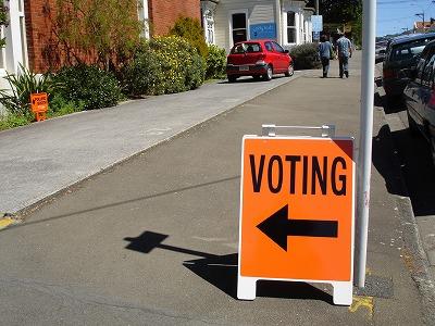 GO!GO!選挙!選挙に行かないってどういうこと?_e0105047_14522949.jpg
