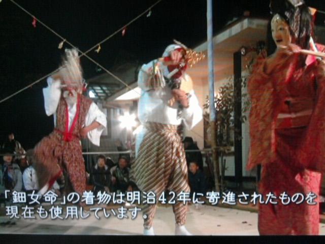 ふるさとに舞う〜宮崎の伝承芸能〜_c0045448_2312538.jpg