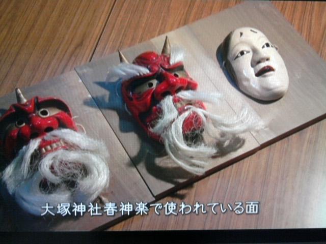 ふるさとに舞う〜宮崎の伝承芸能〜_c0045448_2312592.jpg