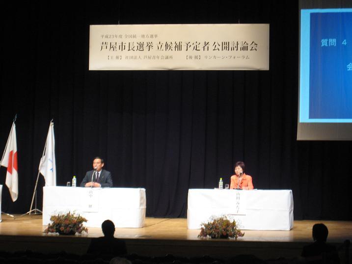 公開討論会_f0205367_21234593.jpg
