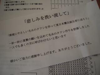 f0222277_15194317.jpg