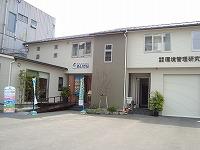 松山に行ってきました♪_e0190287_1127115.jpg