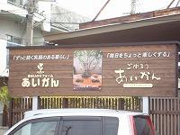 松山に行ってきました♪_e0190287_11272370.jpg