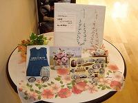 松山に行ってきました♪_e0190287_1129798.jpg