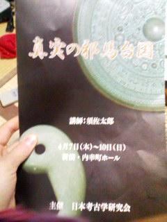 c0041592_1995931.jpg