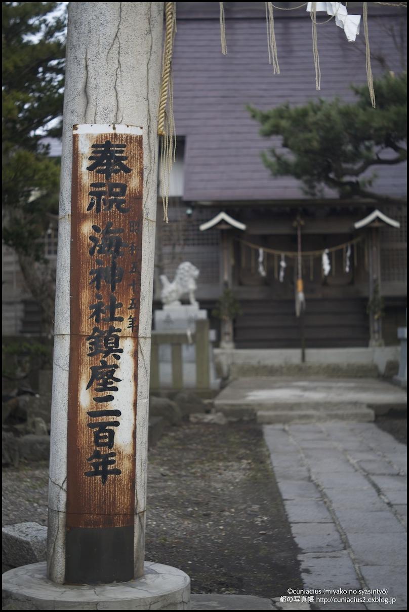 函館_f0042194_0315059.jpg